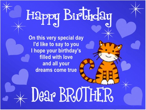 birthday_sms_for_brother5