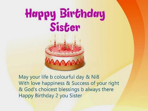 birthday_sms_for_sister1